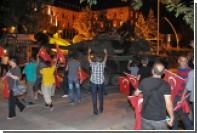 В Турции отметили первую годовщину неудавшегося переворота
