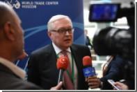 СМИ узнали о возможной отмене встречи Рябкова и Шэннона