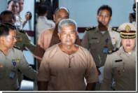 Тайского генерала приговорили к 27 годам тюрьмы за издевательства над мигрантами