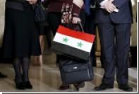 В Москве рассказали об отказе сирийской оппозиции от идеи свержения Асада