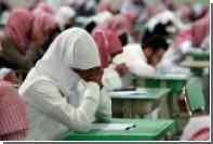 Саудовским школьницам позволят заниматься физкультурой