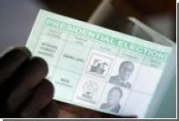 Зимбабве позвала на выборы президента наблюдателей из России