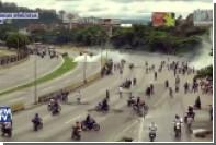 В Венесуэле произошли новые столкновения протестующих с полицией