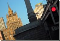 Москва осудила попытку обстрела посольства России в Дамаске