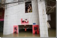 Жертвами наводнения в Китае стали десятки человек