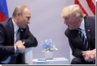 Трамп объявил о начале конструктивного сотрудничества с Россией