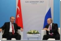 Путин после встречи с Эрдоганом высоко оценил прогресс в Сирии