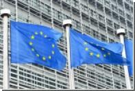 ЕС раскритиковал намерение США расширить санкции против России и Ирана