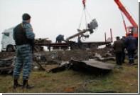 США поддержали проведение в Нидерландах суда по крушению «Боинга» в Донбассе