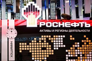 В «Роснефти» заявили о попытках «Системы» «кинуть кредиторов»