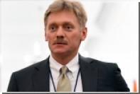 В Кремле прокомментировали перенос сроков сдачи «Арктики»