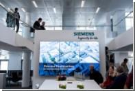 В Siemens отказались подтвердить данные о новых поставках турбин в Крым