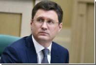 Новак рассказал об альтернативе Siemens в России