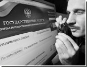 Российской экономике обещана «цифровая революция»