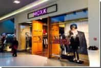 Mexx решила закрыть все магазины в России