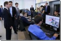 Медведев пообещал увеличить субсидии разработчикам беспилотных авто