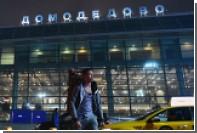 ФАС предложила владельцам кафе в аэропортах Москвы снизить цены