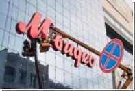 Группа «Сафмар» продала почти 25 процентов акций «М.видео»