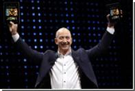 Главу Amazon Безоса за сутки лишили звания самого богатого человека в мире