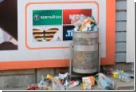 Против российских операторов связи возбудили дело из-за цен в роуминге