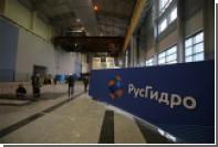 «РусГидро» назвала недопустимыми заявления руководства Киргизии в адрес компании