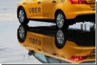 В Uber оценили долю объединенной с «Яндексом» компании на российском рынке