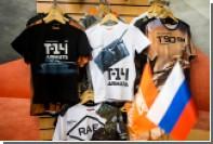 Сувенирные магазины «Уралвагонзавода» закрыли из-за долгов