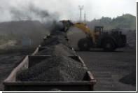 РЖД на 10 процентов увеличила перевозки угля с начала 2017 года