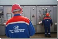 Цетробанк отозвал иск к структуре Дерипаски об оферте акционерам «Иркутскэнерго»