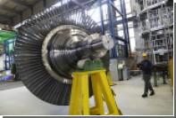 Источник сообщил о нежелании ЕК штрафовать Siemens за турбины для Крыма