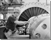 «Огромные деньги платятся на обслуживание иностранных турбин»
