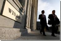 Лидеры «Большой двадцатки» договорились оставить рынки открытыми