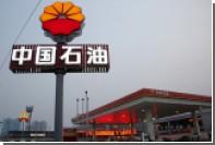 PetroChina доставила в КНР первую партию нефти из стратегических запасов США