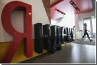 ФАС разрешила «Яндексу» слоган про «поисковик номер один»