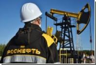 «Роснефть» уличила «Систему» в сознательном дроблении реорганизации «Башнефти»