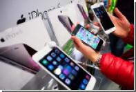 ФАС оштрафовала менеджера российской «дочки» Apple на 20 тысяч рублей