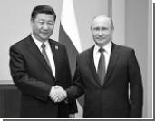 Дружба с Китаем способна дать России большую прибыль
