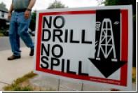 Добыча сланцевого газа спровоцировала катастрофу в Пенсильвании