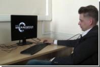На российском компьютере смогли запустить пиратскую GTA:ViceCity