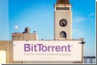 uTorrent начал продавать игры