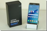 Samsung перевыпустила воспламеняющийся GalaxyNote7
