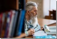 Раскрыт естественный механизм защиты от старения и рака