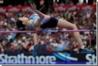 Прыгунья в высоту Ласицкене выиграла очередной этап Бриллиантовой лиги