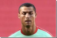 Роналду определился с клубом на новый сезон