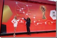 Объявлен маршрут тура Кубка мира по футболу
