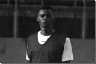 Умер 25-летний футболист сборной Сьерра-Леоне