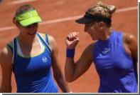 Россиянки Макарова и Веснина вышли в полуфинал Уимблдона в парном разряде