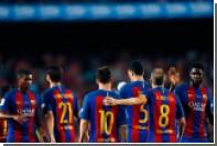 «Барселона» заявила о рекордном доходе в 708 миллионов евро за прошлый сезон