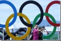 Определились города-хозяева Олимпийских игр 2024 и 2028 годов