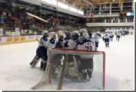 В США прошел 11-дневный хоккейный матч